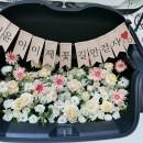 꽃집창업반 트렁크프로포즈수업