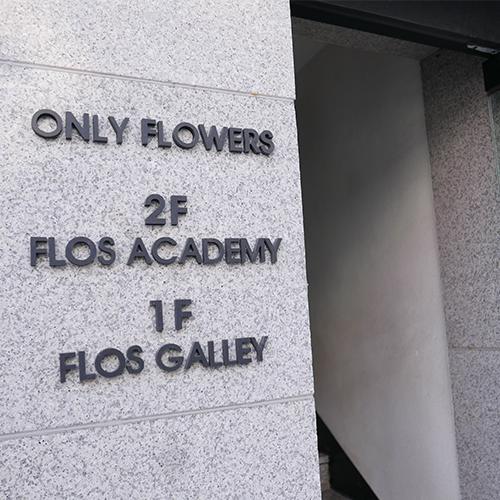 꽃배달 결제(부산)